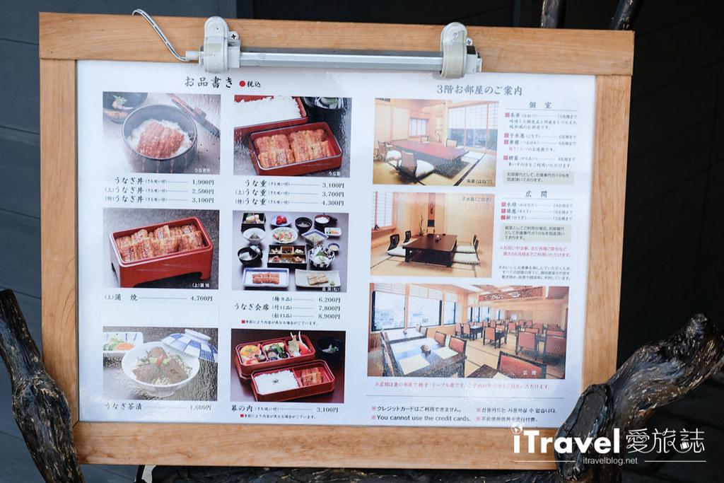 福冈美食餐厅 吉冢鳗鱼屋 (5)