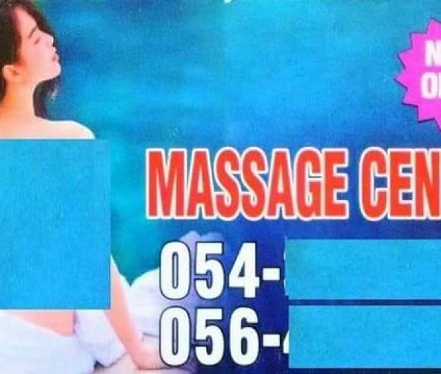 Saudi Arabia Bans Massage Centers To Avoid Shady Services