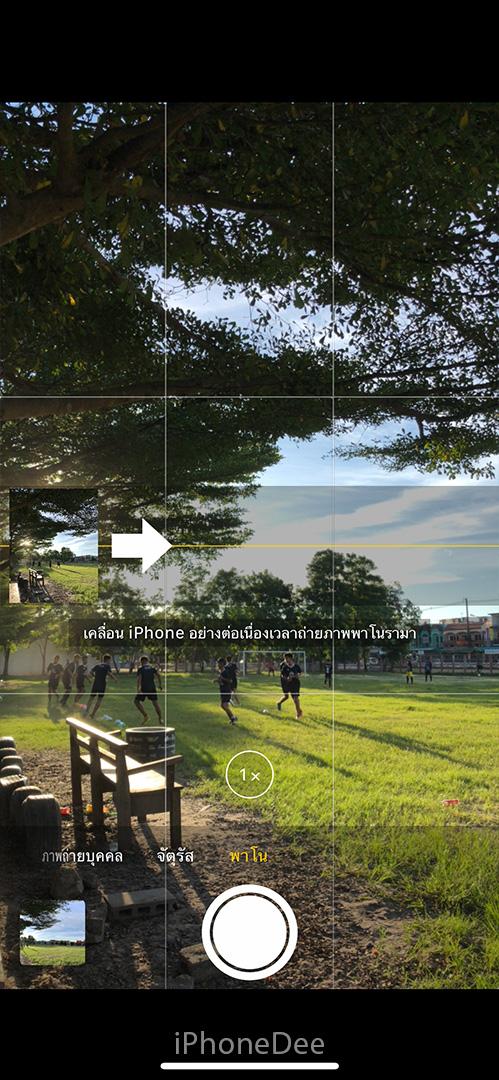 iPhone-basic-photography05