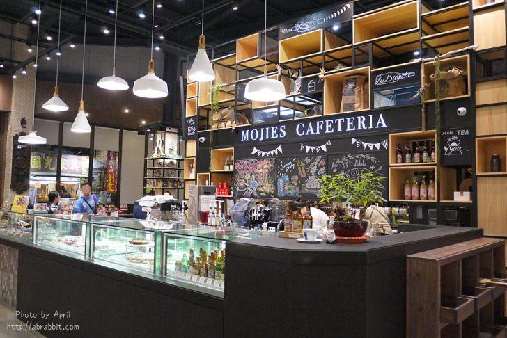 44473540171 46d4e1c72a o - 台中烘焙|摩吉斯烘焙樂園-有好吃餐點、能多人聚餐、還有烘焙器材專賣喔!