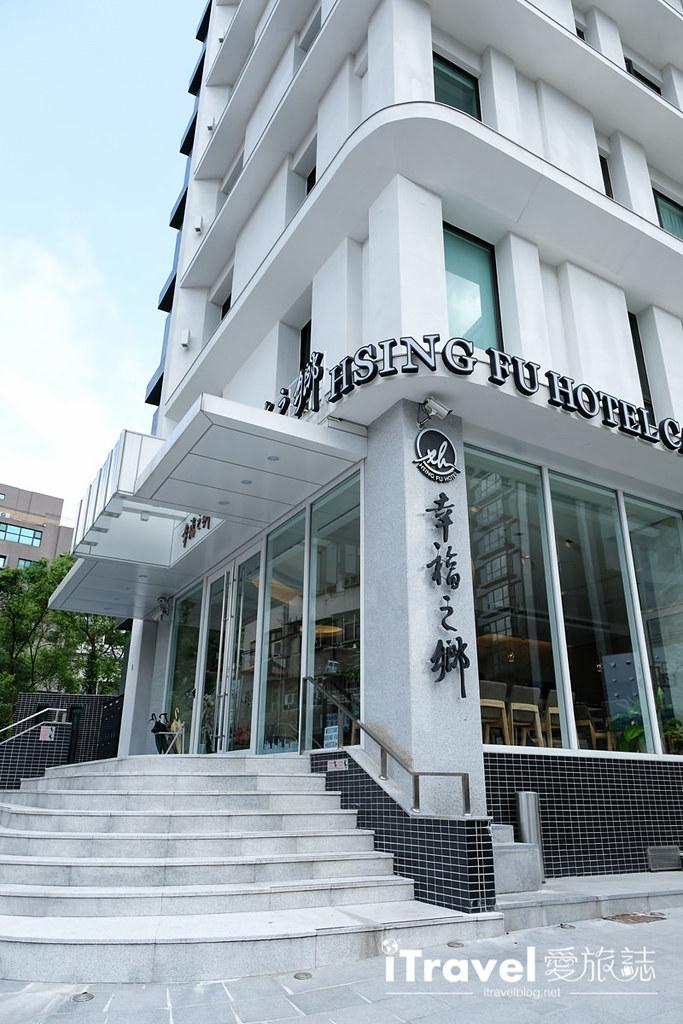宜兰饭店推荐 幸福之乡温泉旅馆Hsing fu hotel (2)