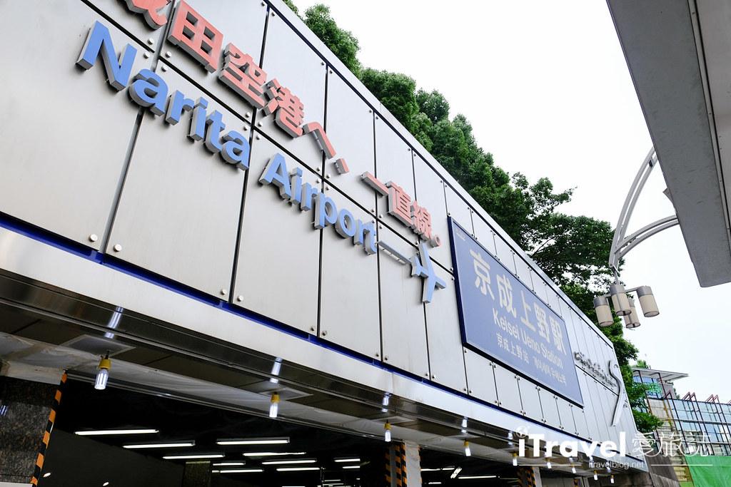 東京上野飯店推薦 Hotel Wing International Select Ueno-Okachimachi (2-1)