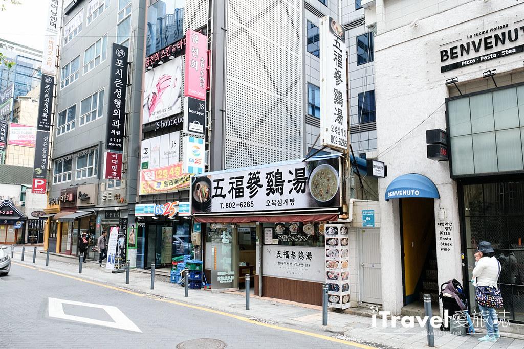 釜山地雷餐廳 五福蔘雞湯 (2)