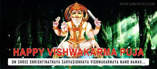 vishwakarma #amewoo Greetings