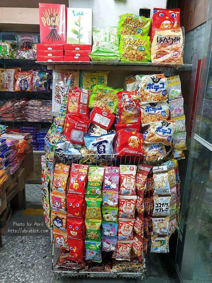 44451663381 f1bae68ca7 b - 台中糖果批發│結婚挑喜糖來吉祥商號這,專賣日本進口糖果餅乾