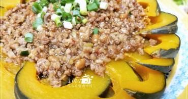 魚香南瓜片,魚香是什麼?魚香是一道魚的料理嗎?