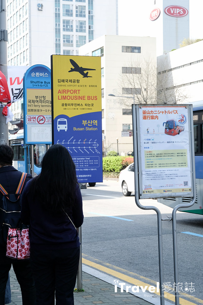 釜山站雷得飯店 Leidea Hotel Busan Station (38)