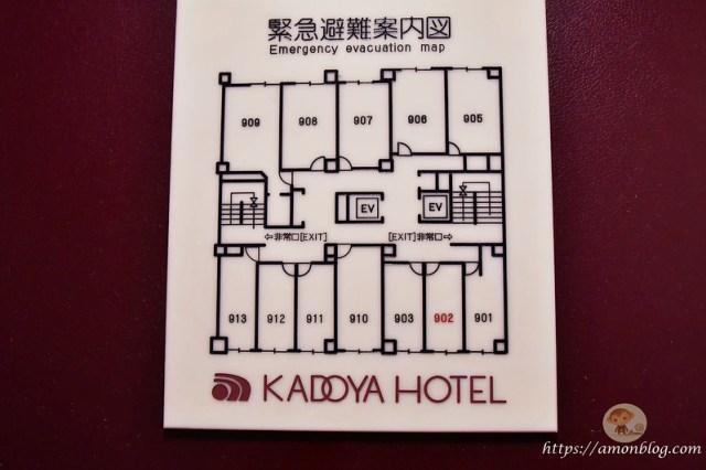 新宿角屋飯店-30