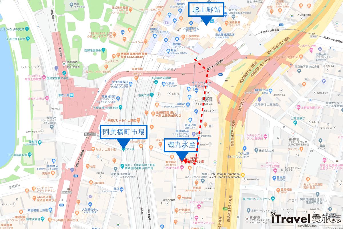 東京上野餐廳 磯丸水產 (35)