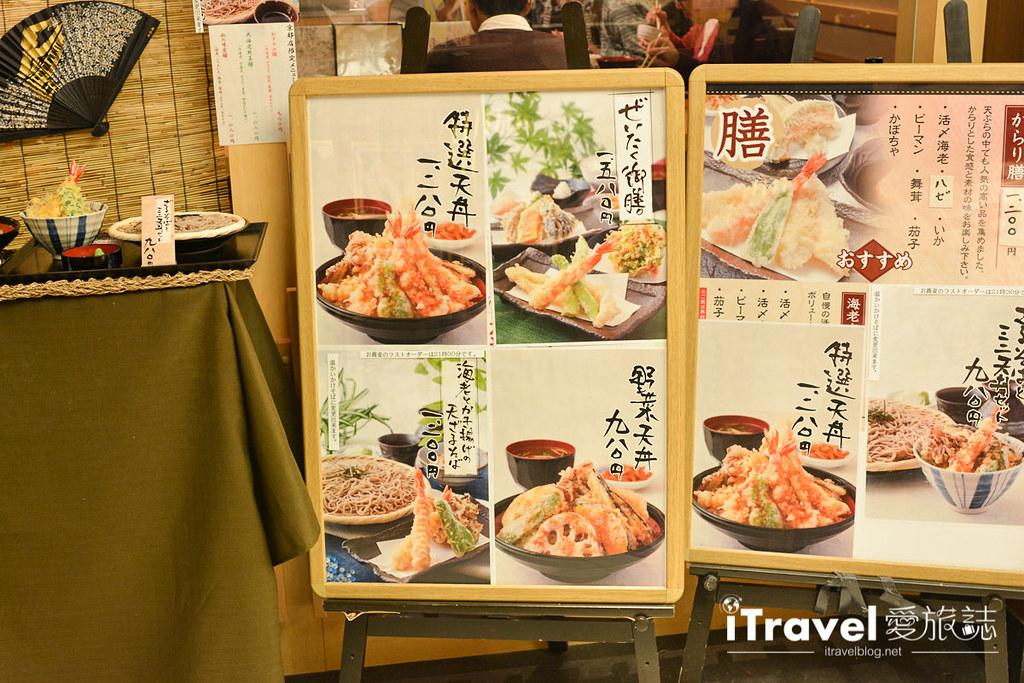 京都美食餐廳 日本橋からり (3)