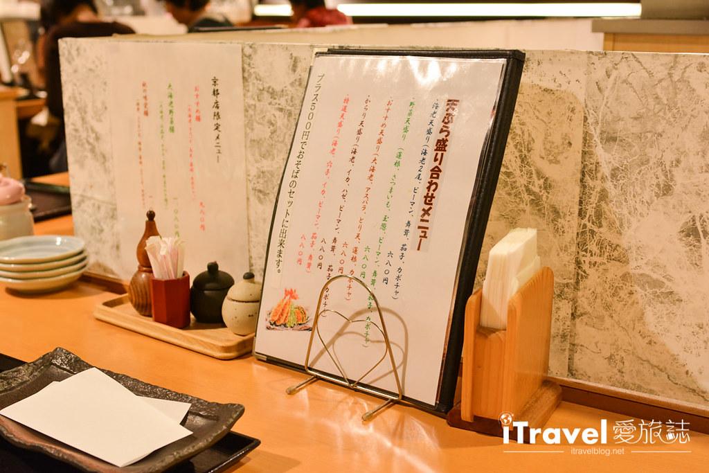 京都美食餐廳 日本橋からり (6)
