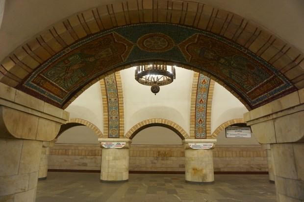 Zoloti Vorota metro station arches
