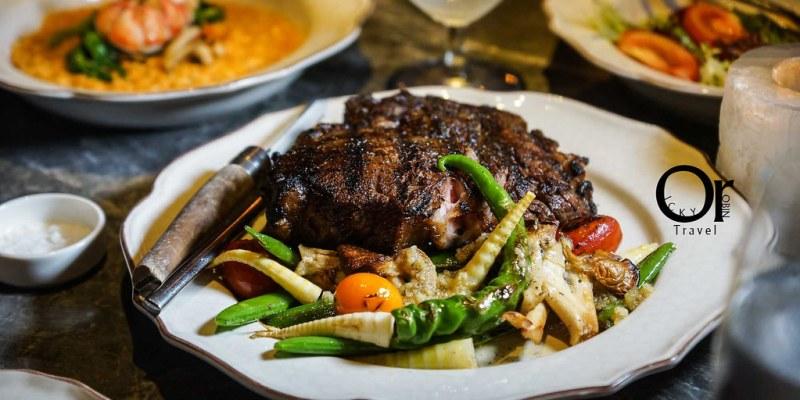 台北牛排推薦|情人節餐廳首選 L'IDIOT驢子餐廳、西班牙國寶級烤箱與威士忌木香完美結合,商業午餐、雙人分享餐,價位意外平實。