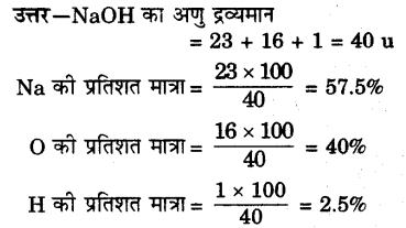 UP Board Solutions for Class 9 Science Chapter 3 Atoms and Molecules s 12