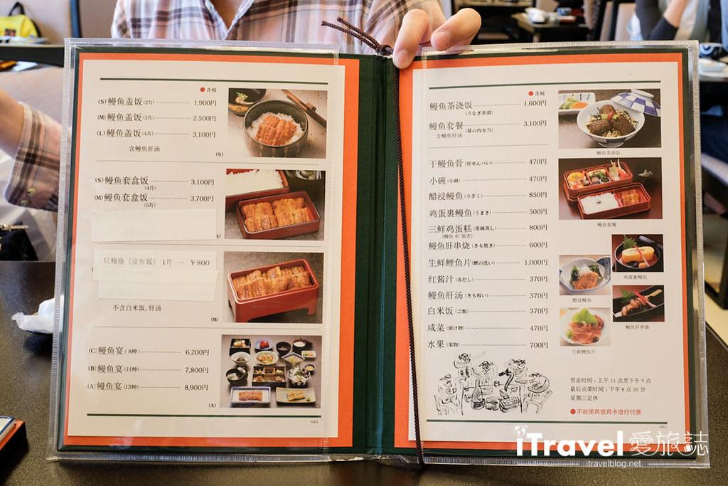 福岡美食餐廳 吉塚鰻魚屋 (13)