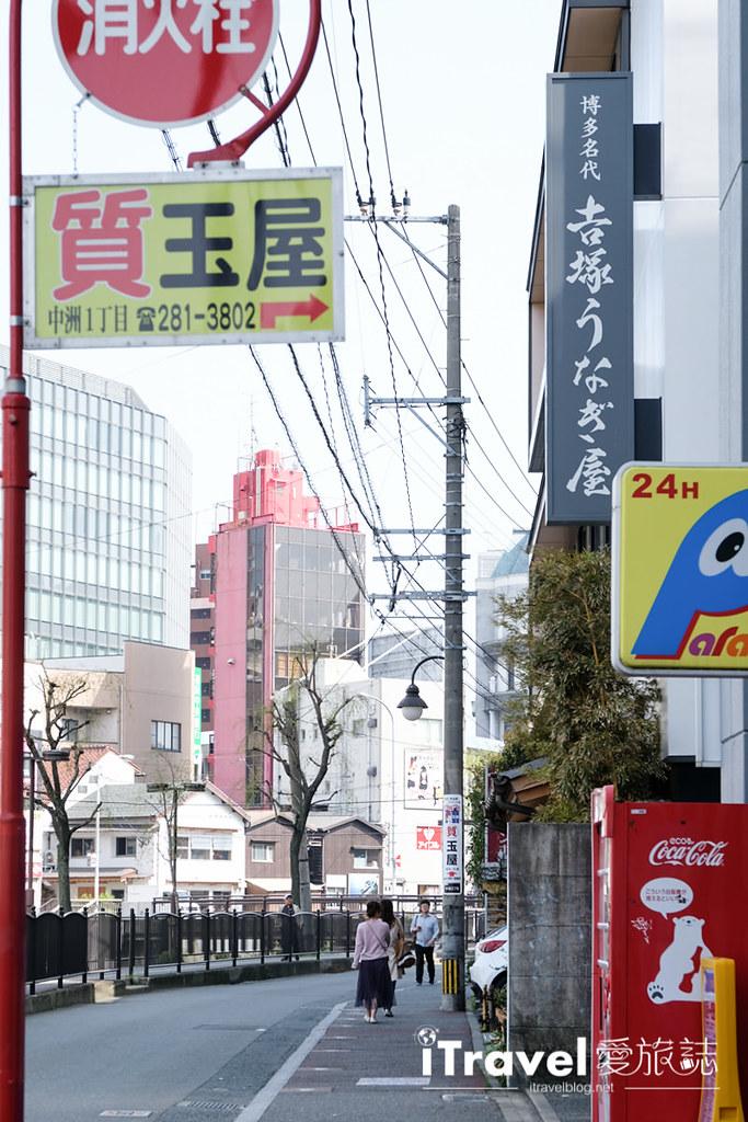 福冈美食餐厅 吉冢鳗鱼屋 (2)