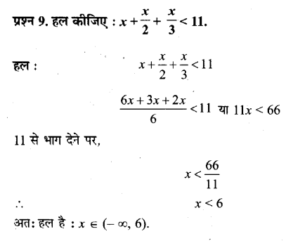 UP Board Solutions for Class 11 Maths Chapter 6 Linear Inequalities 6.1 9