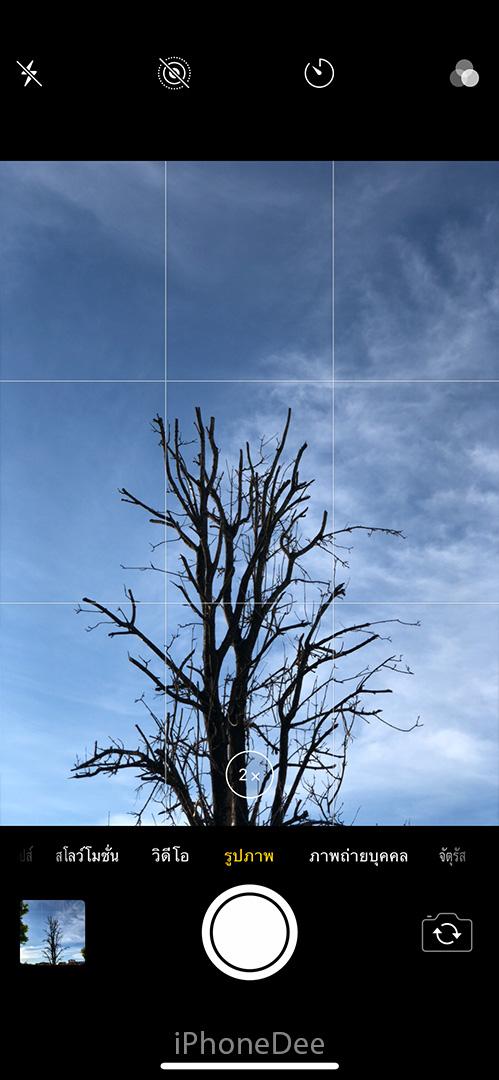 iPhone-basic-photography02