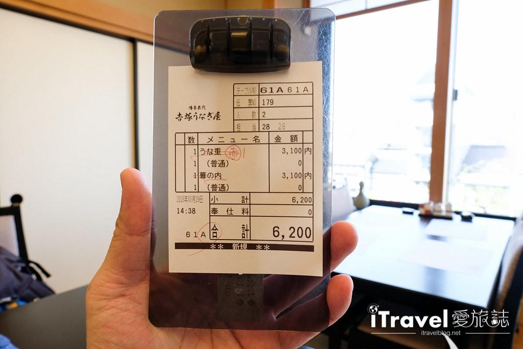 福冈美食餐厅 吉冢鳗鱼屋 (31)