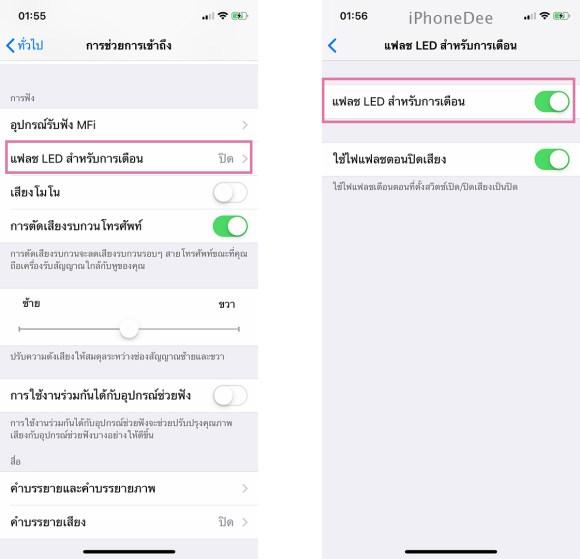 iPhone-LED-Notification02