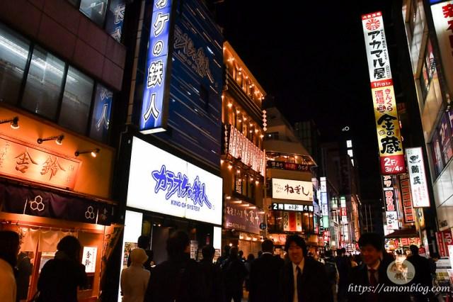 新宿角屋飯店-45