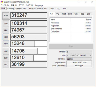 CrystalMak_DELL_XPS8500
