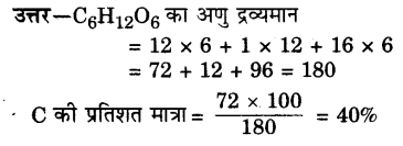 UP Board Solutions for Class 9 Science Chapter 3 Atoms and Molecules s 11