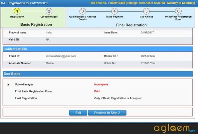AIIMS MDS 2019 Application Form (Released)  Apply Here for Basic Registration & Final Registration