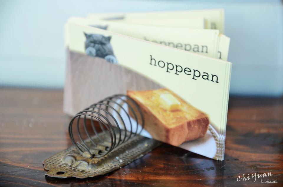 Hoppepan19.JPG