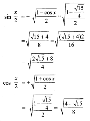 UP Board Solutions for Class 11 Maths Chapter 3 Trigonometric Functions 10.1