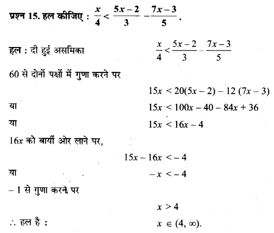 UP Board Solutions for Class 11 Maths Chapter 6 Linear Inequalities 6.1 15