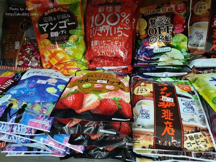 29513676347 0b903f0c68 b - 台中糖果批發│結婚挑喜糖來吉祥商號這,專賣日本進口糖果餅乾