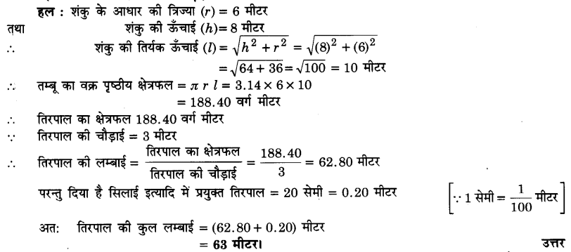 UP Board Solutions for Class 9 Maths Chapter 13 Surface Areas and Volumes 13.3 5