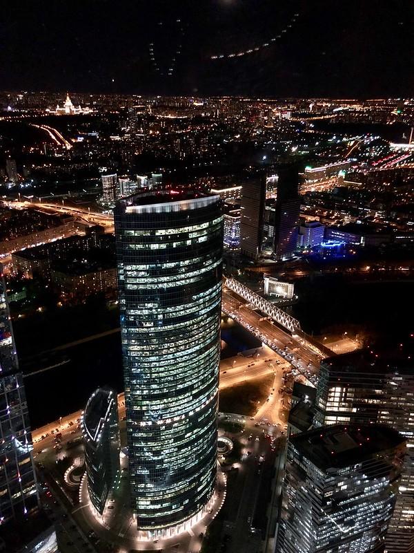 Москва-сити 2