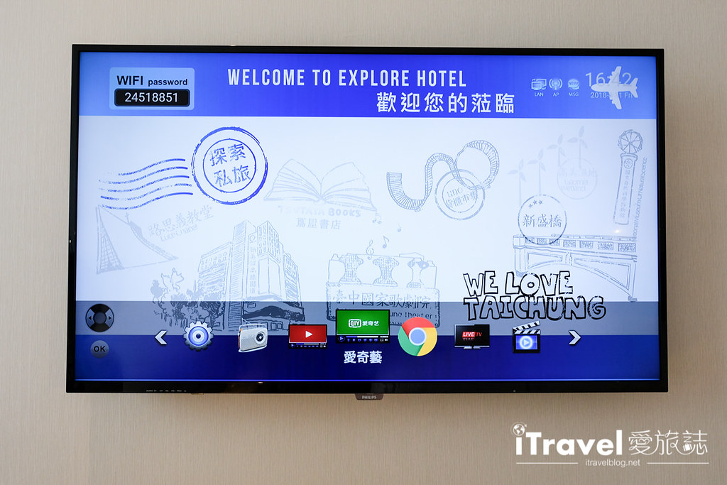 台中飯店推薦 探索私旅Explore Hotel (31)