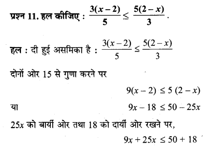 UP Board Solutions for Class 11 Maths Chapter 6 Linear Inequalities 6.1 11