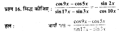 UP Board Solutions for Class 11 Maths Chapter 3 Trigonometric Functions 3.3 16