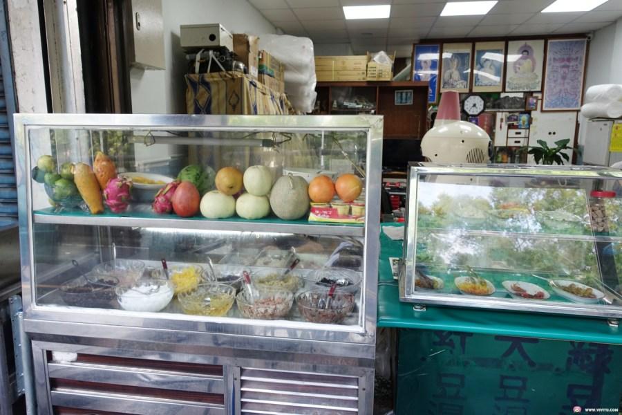 三十多年老冰店,古早味剉冰,四果冰,桃園美食,橋下阿嬤,民族陸橋,水果冰,自製糖漿,芋泥 @VIVIYU小世界