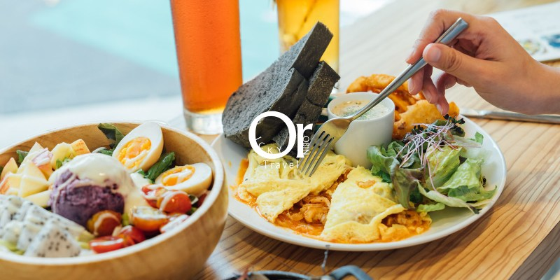 忠孝復興美食|人氣義大利麵餐廳「樂 野食」豐盛早午餐、妖怪漢堡、韓式豬肉泡菜粉絲歐姆蛋必點!