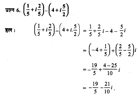 UP Board Solutions for Class 11 Maths Chapter 5 Complex Numbers and Quadratic Equations 5.1 6