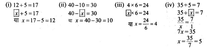 UP Board Solutions for Class 6 Maths Chapter 5बीजगणितीय अवधारणा
