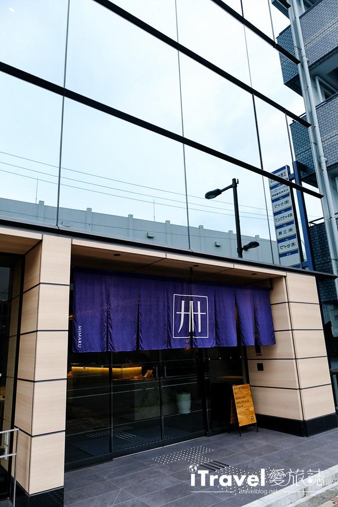 東京上野北三丸公寓式飯店 Mimaru Tokyo Ueno North (2)