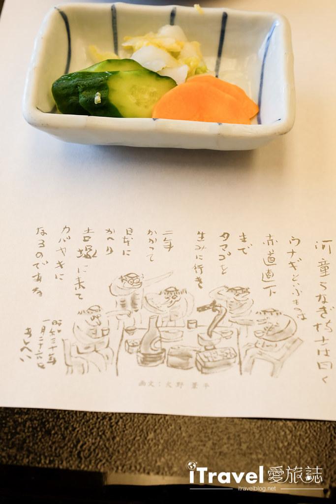 福冈美食餐厅 吉冢鳗鱼屋 (16)