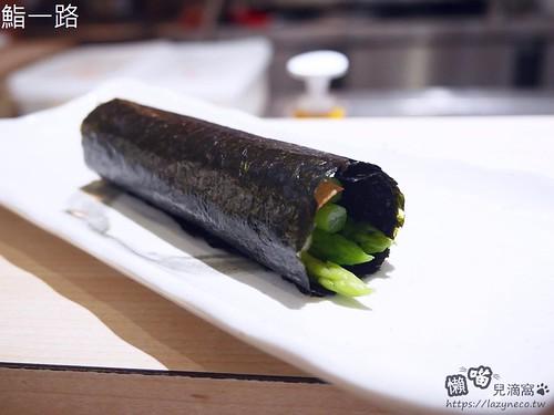鮨一路壽司