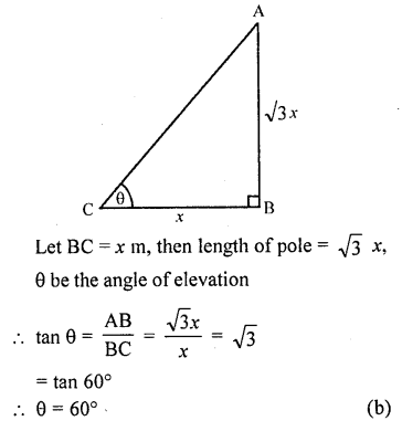 RD Sharma Class 10 Solutions Chapter 12 Heights and Distances MCQS - 25