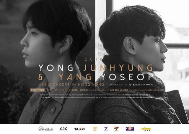 2018 YONG JUNHYUNG & YANG YOSEOP MINI CONCERT IN HONG KONG