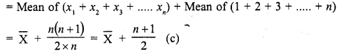 RD Sharma Class 10 Solutions Chapter 15 Statistics MCQS 9A