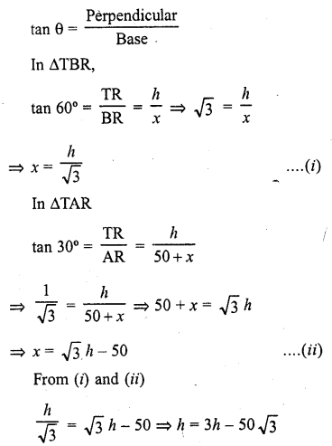 RD Sharma Class 10 Solutions Chapter 12 Heights and Distances Ex 12.1 - 10a