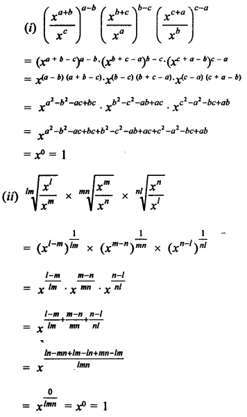 RD Sharma Class 9 Solutions Chapter 2 Exponents of Real Numbers Ex 2.2 - 21a