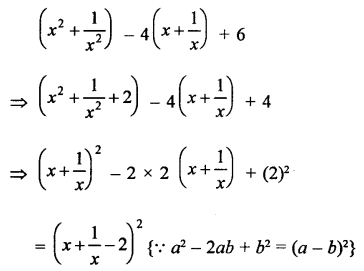 RD Sharma Book Class 9 PDF Free Download Chapter 5 Factorisation of Algebraic Expressions